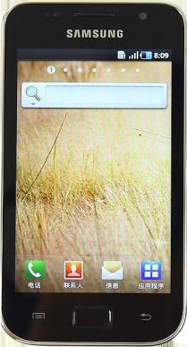 三星I9003(Galaxy SL)