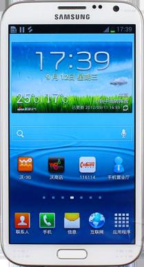 三星N7100(Galaxy Note 2)