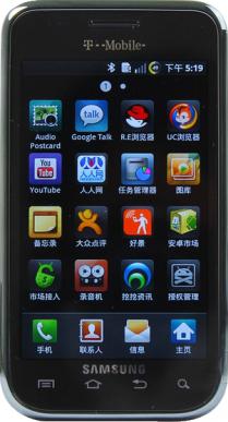 三星T959 (Fascinate 4G)