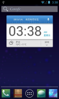 乐众ROM LeZo_4.1.2 for Nexus One