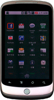 Google G5(Nexus One)