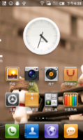 [开发版]MIUI 2.3.30 ROM for 三星 Vibrant T959