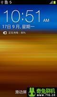 三星 Galaxy S II(i9108) ROM la2 x7 卡刷包