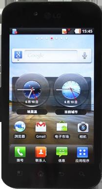 LG P970(Optimus Black)