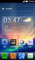 [开发版]乐蛙OS LeWa_ROM_摩托罗拉ME525 plus 03.12.13