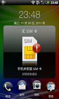HTC Sensation XL G21 官方精简4.0.3版 亲测 优化 流畅