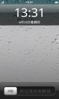 iPhoneUI第二版_for myTouch 3G Slide