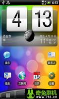 HTC A510c精简Rom第二回