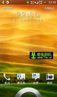 HTC T328D 官方三语言 精简版
