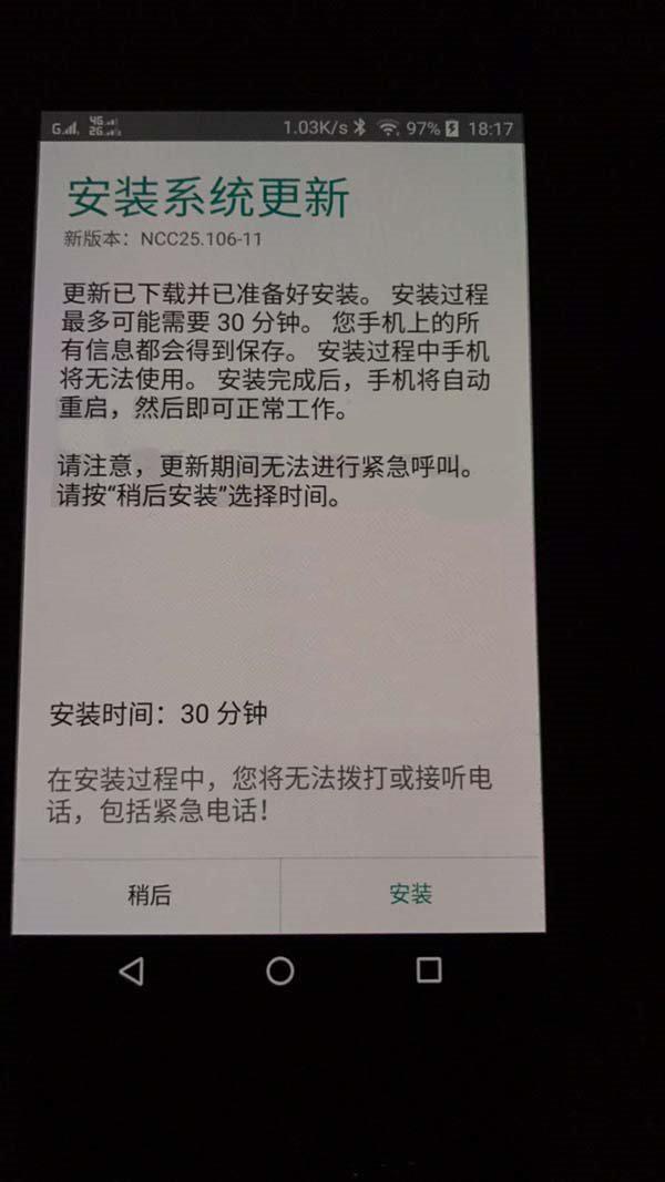 民间小妹妹送情郎歌谱-本文关键字:联想MOTO Z,Android 7.0   此次联想Moto Z国行版安卓7.0