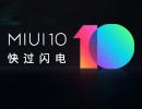 奇兔FIRE MIUI 10搶先版 獨家發布