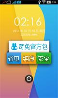 [奇兔团队]Nokia X RM-980 MyUI桌面、来电归属地、功能增强抢先体验版