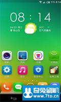 [正式版]百度云 ROM V6_三星 I739_14.4.24