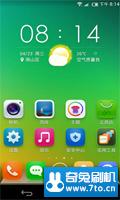[正式版]百度云 ROM V6_HTC T328W