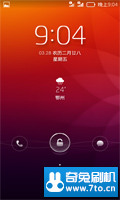 [开发版]乐蛙Rom for Zte V889d 14.06.13 android 4.0