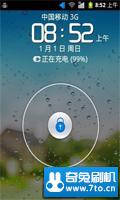 华为 Y220-T10 基于官方 运行流畅 增强信号 修复wifi