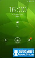 中兴 U795+ 刷机包 乐蛙OS第122周更新_4.18优化精简