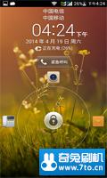 绿化纯净 华为 B199 刷机包 基于官方 B190精简版 4.3 ROM