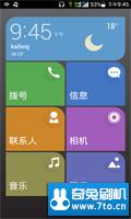 绿化纯净 华为 B199 刷机包 EMUI 2.0 精简 省电 优化版ROM