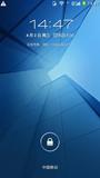 酷派5930刷机包 基于官方047精简 稳定流畅 安卓4.1.2