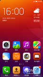 [开发版]乐蛙OS 14.06.13 LeWa_ROM_Lenovo A789