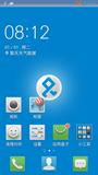 Qeek Q Note标准版 开发版 V1.0.10