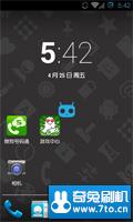 HTC S710d(电信G11) 刷机包 VIVOW cm10.2-ZoeROM汉化修改版