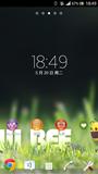 【新蜂】索尼lt26i or lt26ii 自启管理 一键清除 官方 精简 稳定 省电 V3.7