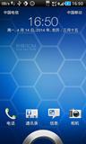 [新蜂发布]HTC T328d 官方 精简 稳定 省电 V3.8