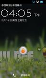 【新蜂】中兴V889D 官方 精简 稳定 省电 去桌面搜索框 V2.3_14.5.23