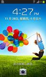 [新蜂]Samsung-I9100_V4.9_14.06.04
