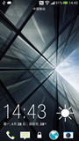 [新蜂]HTC X920e 官方 精简 稳定 省电 V2.0 Android 4.2.2_14.05.04