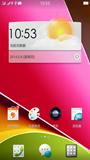 酷派大神 9976A CoolUI5.7 公测版 纯净官方4.4.2 完美ROOT 支持HOME键唤醒 支持双击唤醒 支持皮