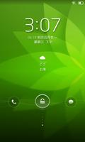 [稳定版]乐蛙OS_ROM_14.06.19 for Lenovo A750