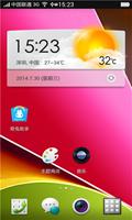 红米Note联通增强版移植color1.2第一版