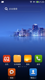 HTC Rezound(G30) 刷机包 MIUI开发版 稳定省电 BUG修复