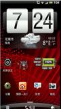 HTC Rezound(G30) 刷机包 CleanROM ICS 4.0 流畅致死顺滑