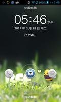 [新蜂]魅族MX2官方精简手机ROM_V1.0_14.08.21