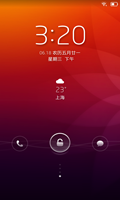 [完美版]乐蛙Rom for Zte V889s 14.09.26 android 4.1.2