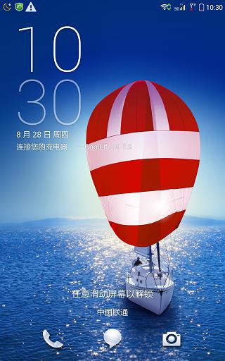 【FIRE】大神1S 官方036正式版 精简 优化 流畅稳定 适合长期使用
