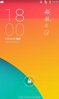 LG Optimus LTE 2(F160L.S.K) 刷机包 FOR slim 4.1.2