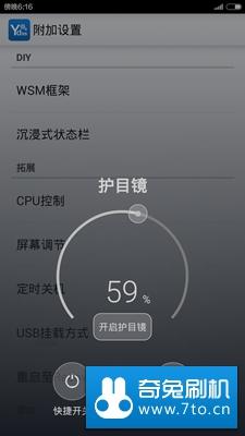 小米手机重装系统步骤