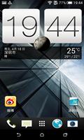 HTC Desire 816W 刷机包 基于官方原厂 精简、ROOT、优化卡刷包