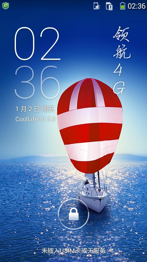 酷派 8702 (移动版) 最新官方ROM 卡刷包