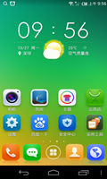 [公测版]华为C8816_百度云公测版67期 首选安装位置 装哪里听你的