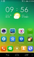 [公测版]三星I8552_百度云公测版67期 首选安装位置 装哪里听你的