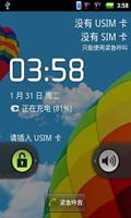 [FIRE]酷派7019 官方精简,ROOT稳定版