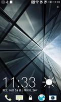 [FIRE]HTC 802D Sense6官方精简卡刷包