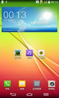 [FIRE]LG_G2 d802 官方4.4.2 20c版本精简卡刷包