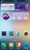 vivo X3t 官方原厂4.2.1ROM 原厂纯净稳定省电 卡刷包(有用户刷了起不来)